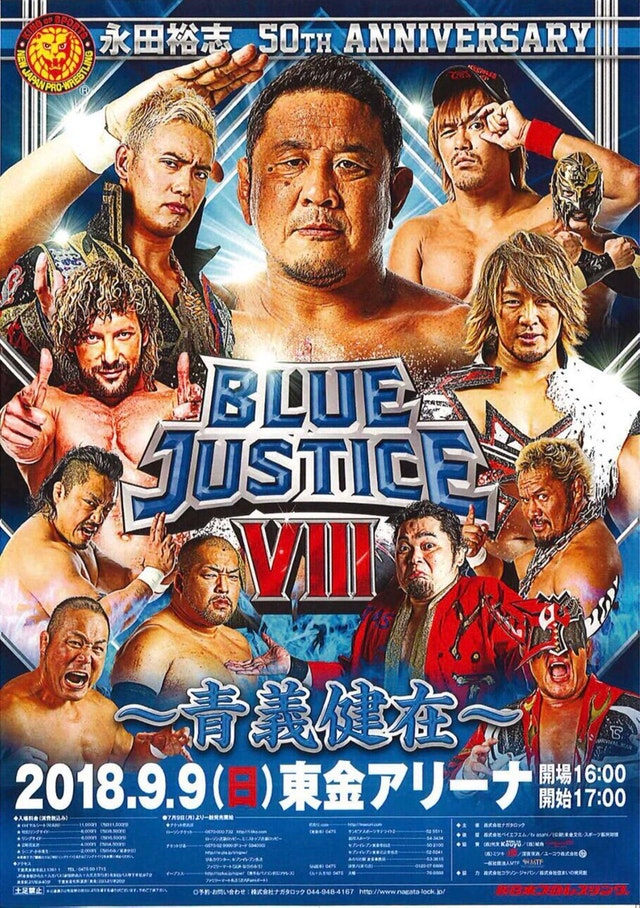 blue justice 50th