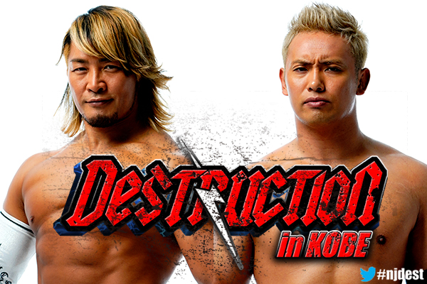 destruction in kobe